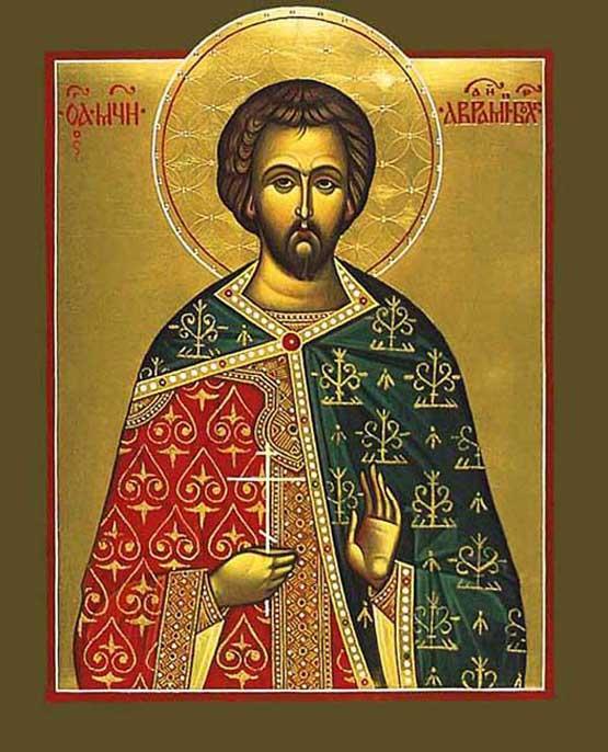 Авраамий Болгарский