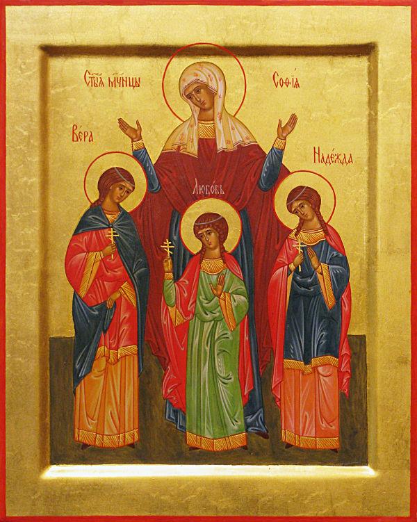 Мученицы Вера, Надежда, Любовь и мать их София