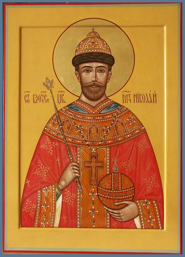 икона царю Николаю 2