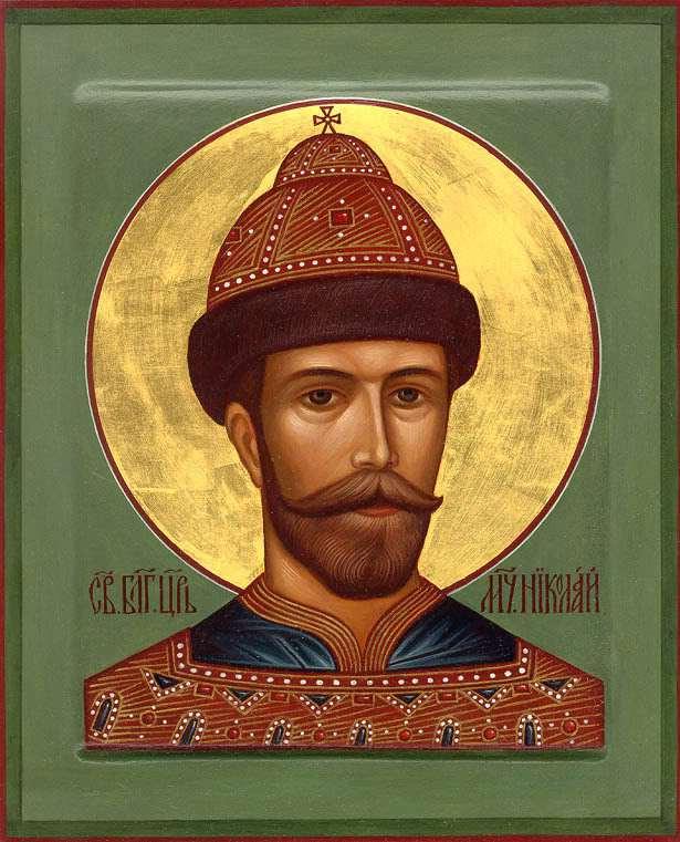 Икона Царю Николаю Второму