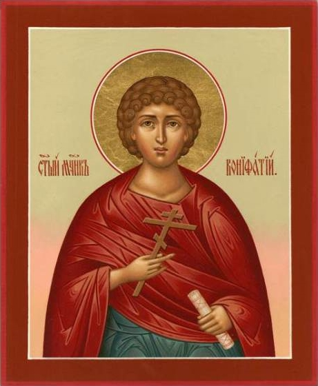 Вонифатий Римский (Тарсийский)