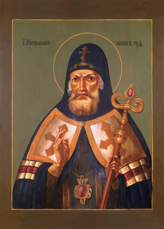Митрофан Воронежский
