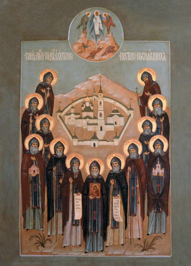 15 сильных молитв Оптинских старцев, Православные молитвы ☦