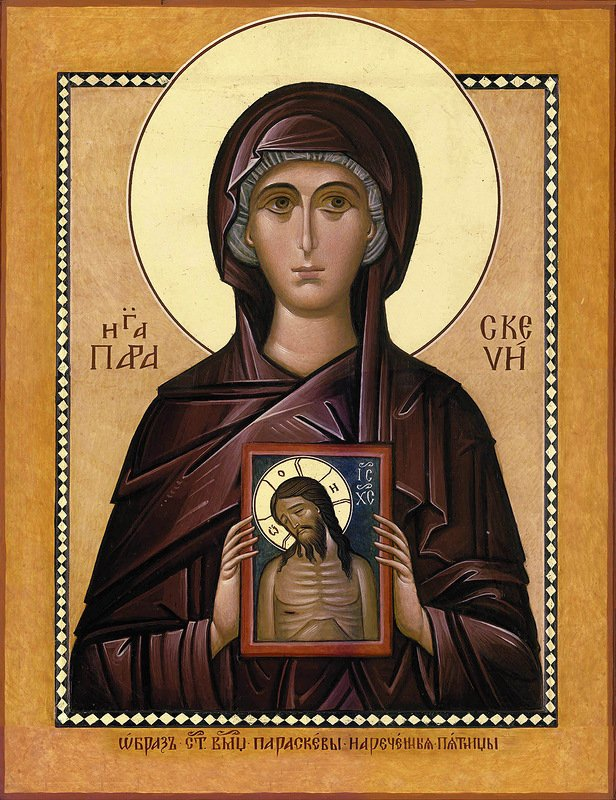икона Святая Параскева Пятница