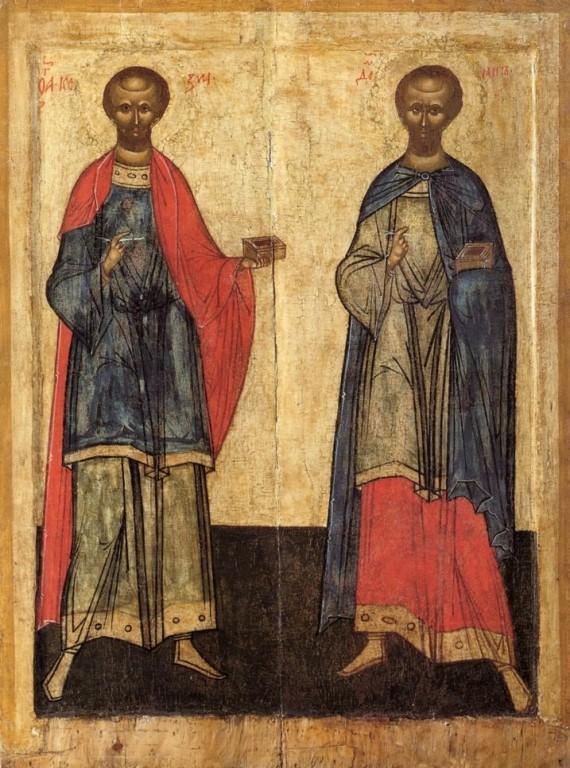 святые Косма и Дамиан Асийские
