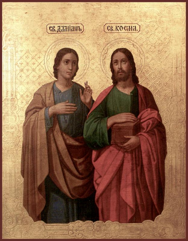 Косма и Дамиан Римские