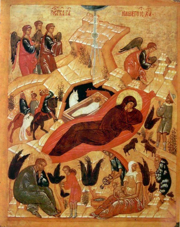 Икона на Рождество Христово