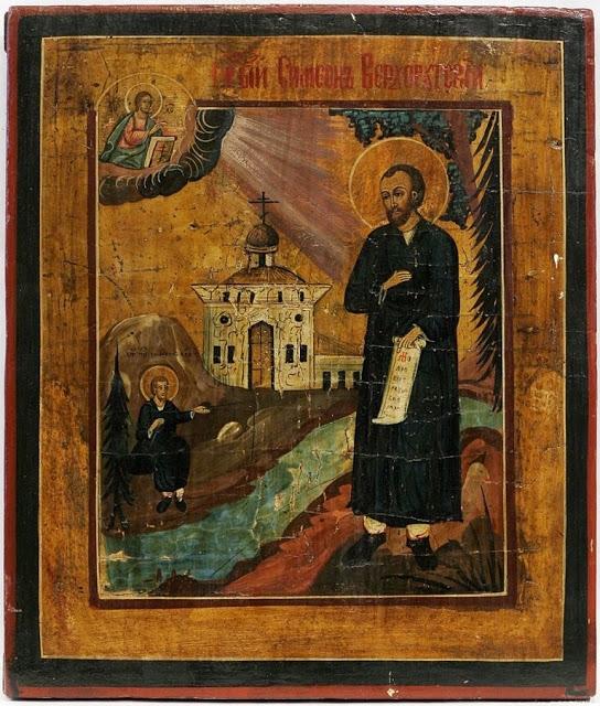 икона Симеону Верхотурскому