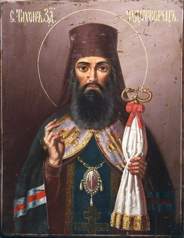 икона Тихону Задонскому