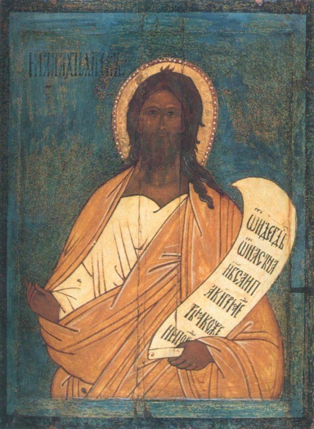 икона пророку Малахии