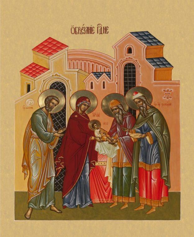 икона Обрезанию Господню
