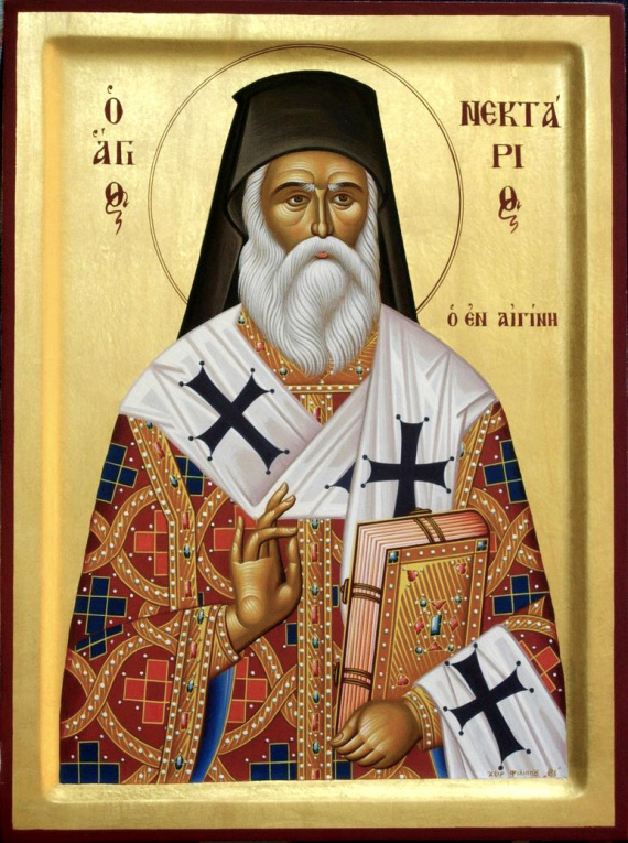 икона Нектарию Эгинскому чудотворцу