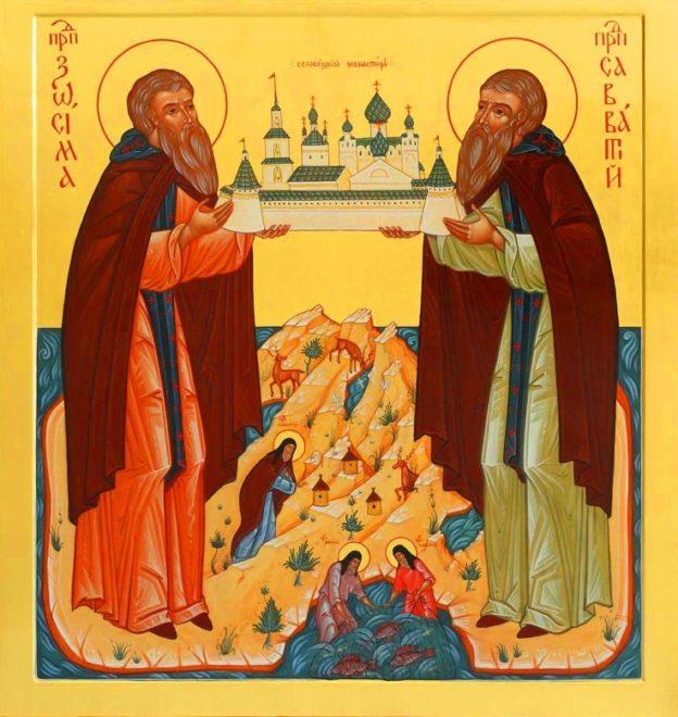 Икона преподобным Зосиме и Савватию, Соловецким чудотворцам