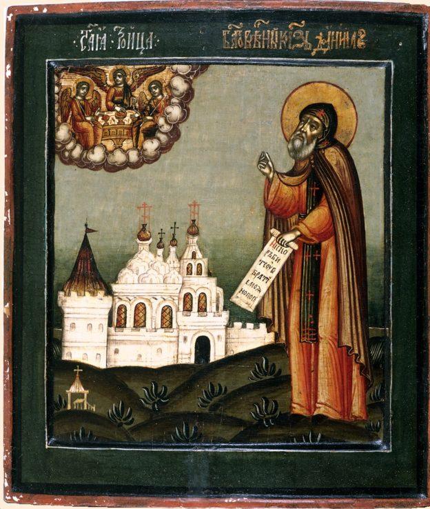 икона Даниилу Московскому