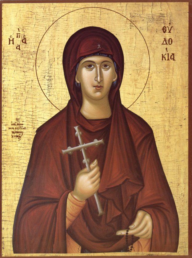 икона Евдокии Илиопольской