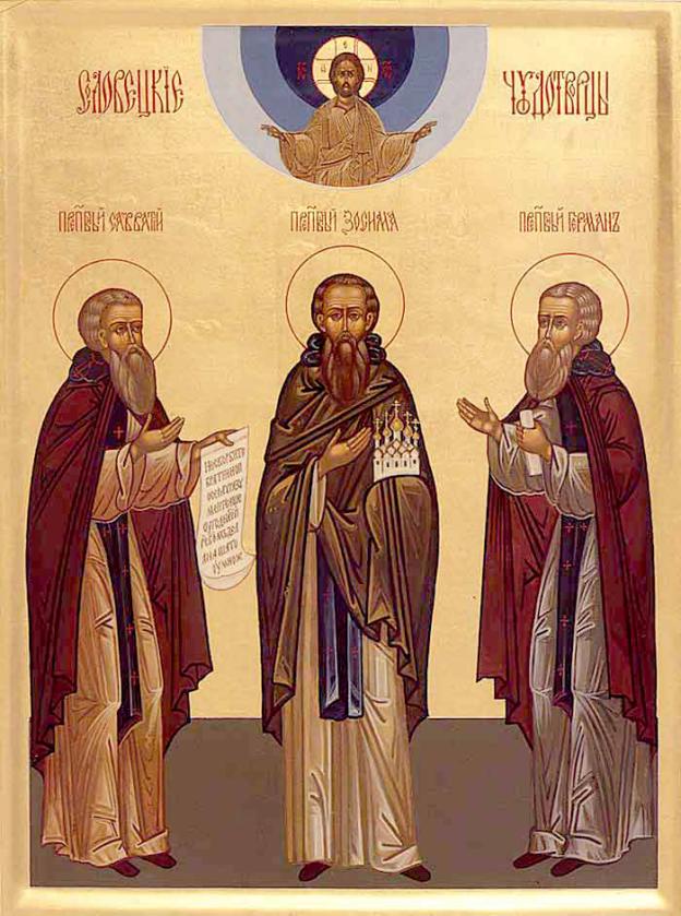 икона Зосима, Савватий и Герман