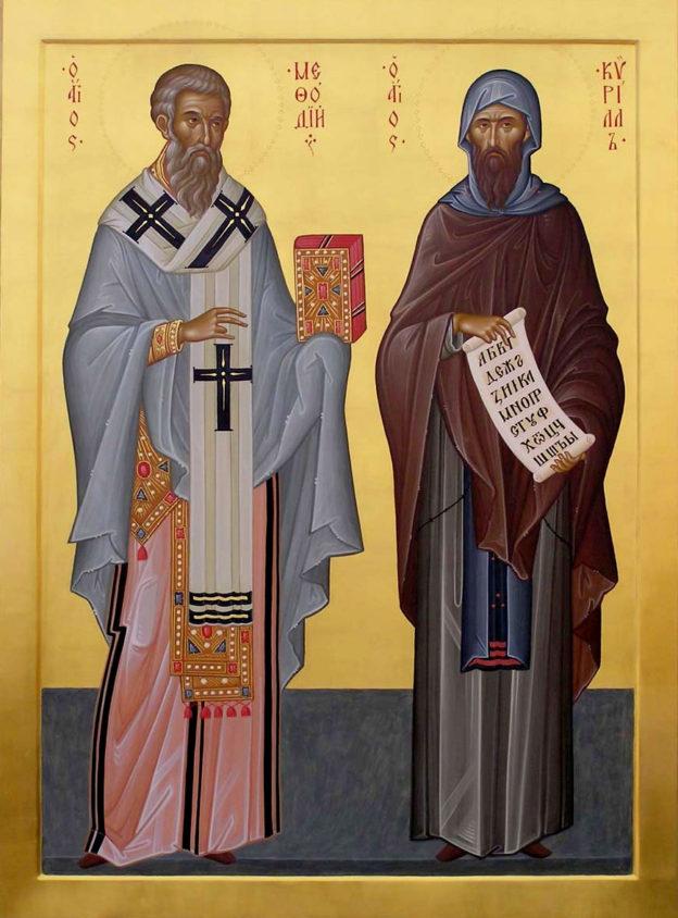 икона святым Кириллу и Мефодию