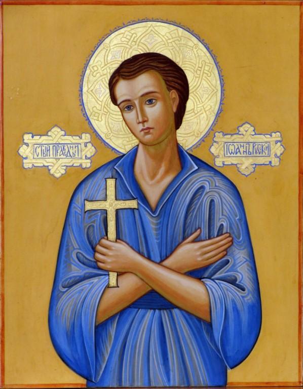 икона Иоанну Русскому
