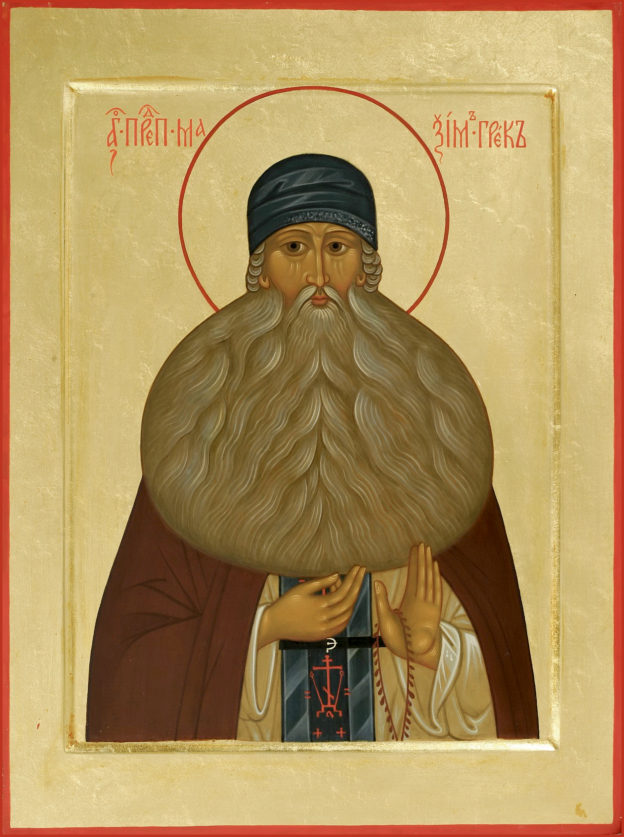 Икона Максиму Греку
