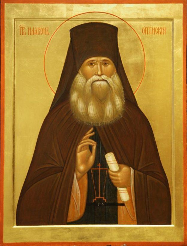 икона Илариону Оптинскому