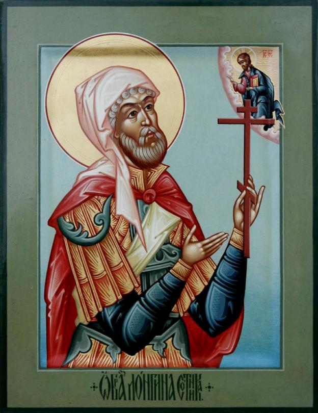 икона Лонгин Сотник