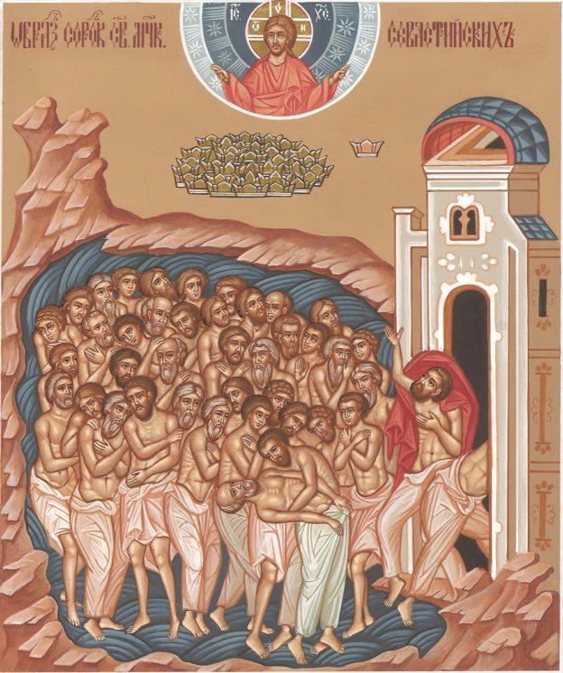 икона святым 40 мученикам Севастийским