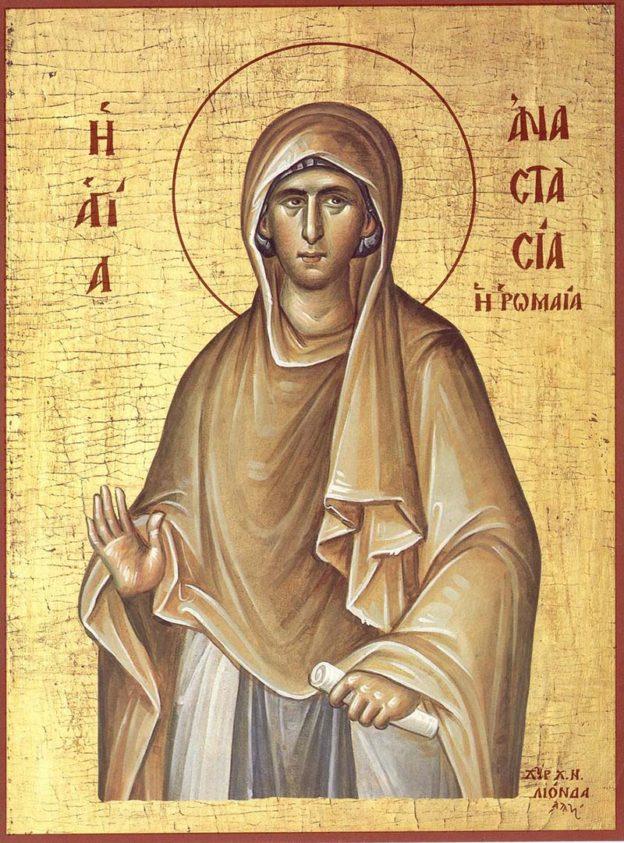 икона Анастасии Римляныни