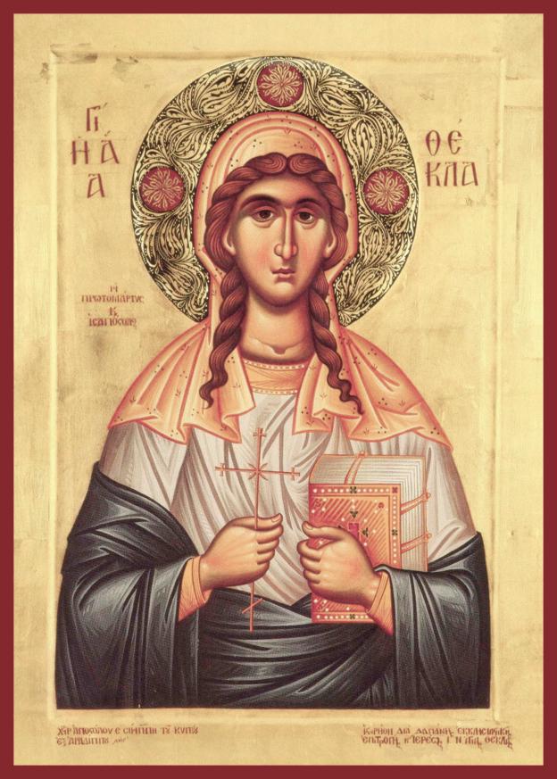 икона святой Фекле