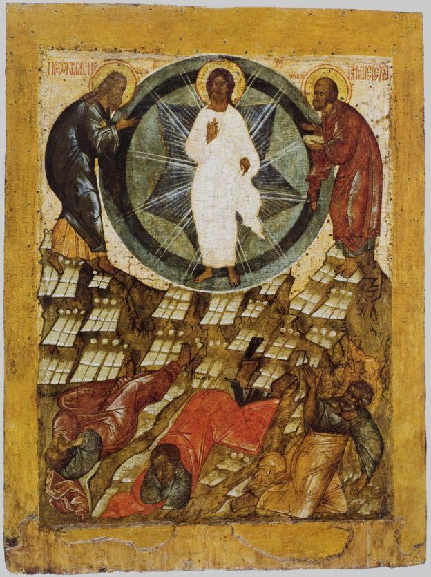 икона Преображению Господню