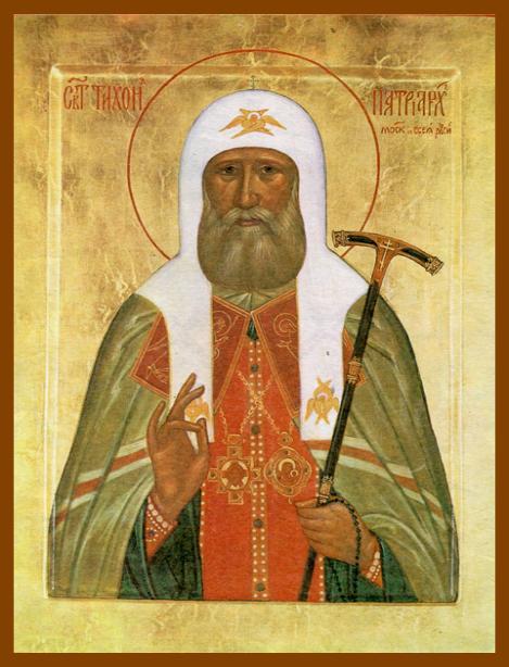 Икона Тихону, патриарху Московском