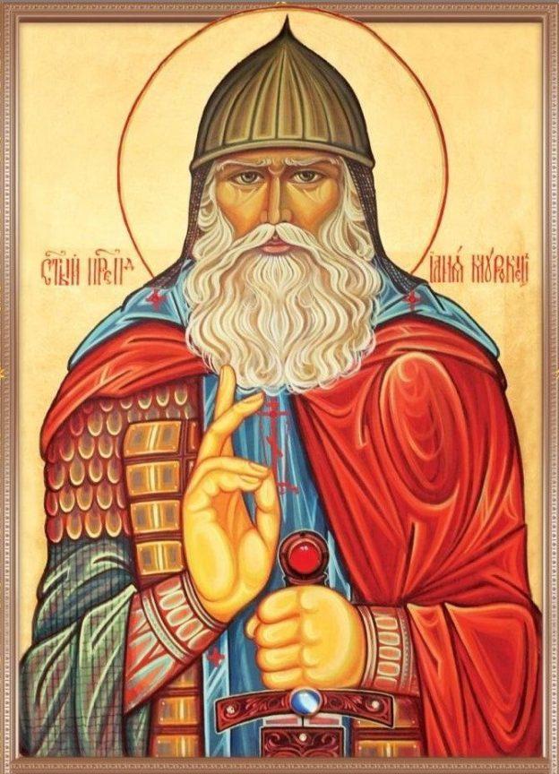 икона Илье Муромцу