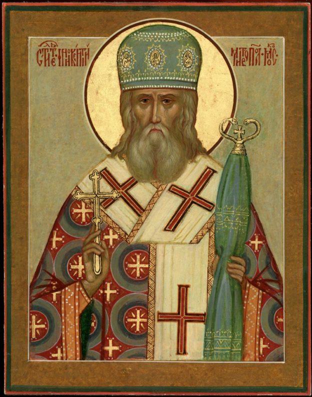 икона Иннокентию (Вениаминову), митрополиту Московскому