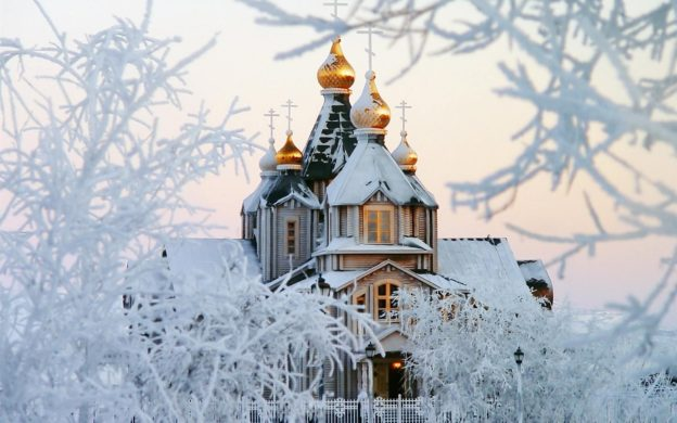 православие февраль