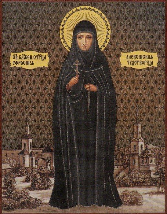 икона Евфросинии Колюпановской