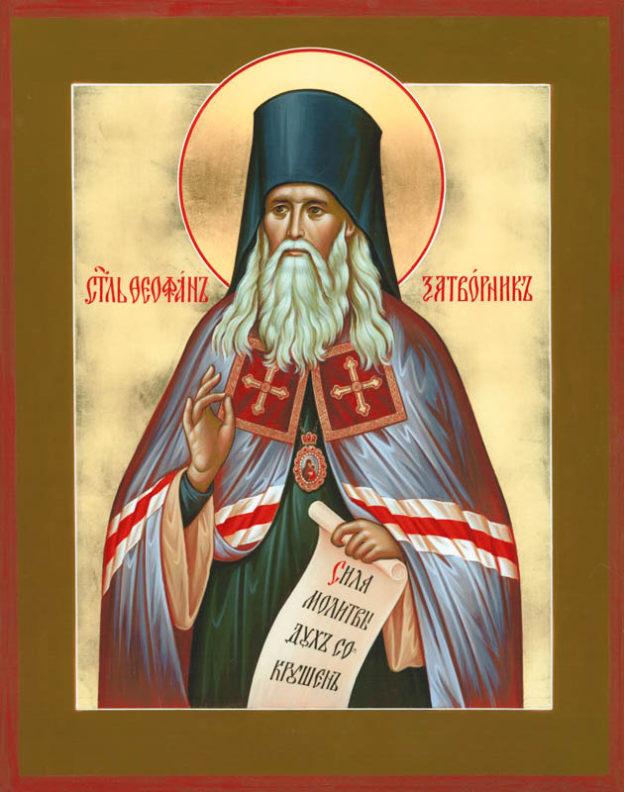 икона Феофана, Затворника Вышенского