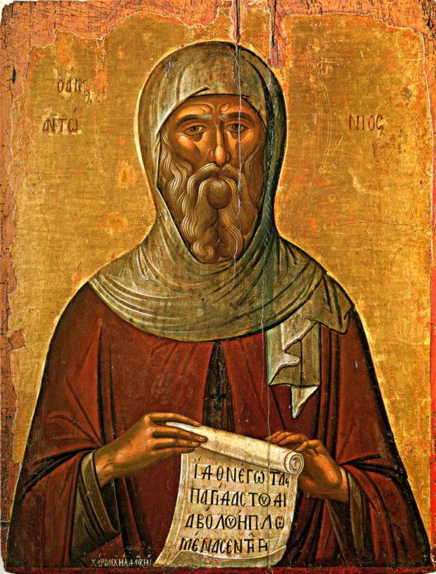 икона Антонию Великому