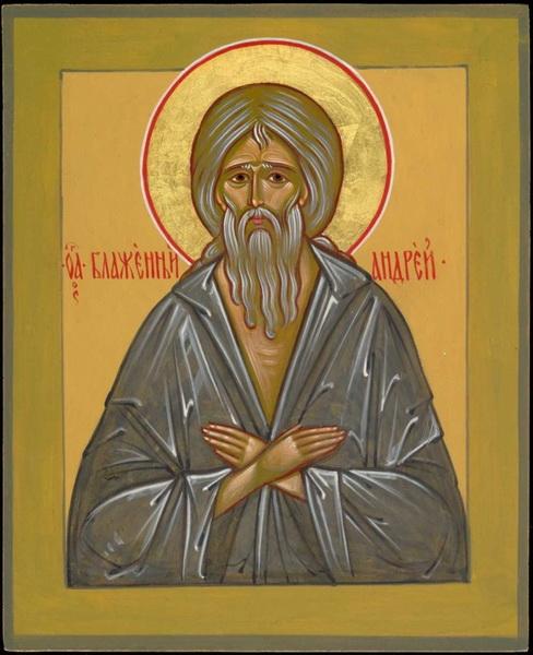 икона Андрею Константинопольскому, Христа ради юродивому