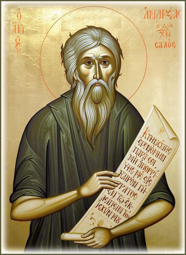 икона Андрею Константинопольскому