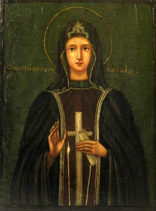 Ксения Миласская