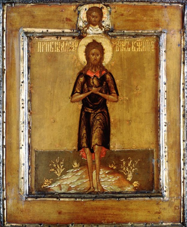 икона Алексию, человеку Божию
