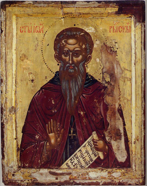Иоанн Рыльский