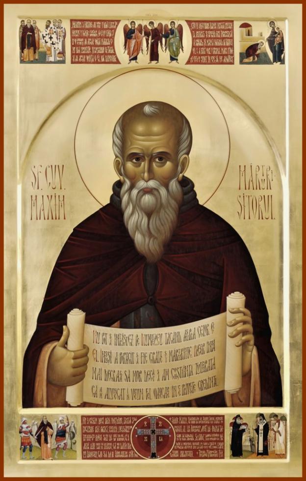 Максим Исповедник