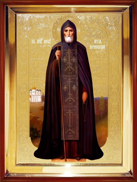 Иова Почаевского икона