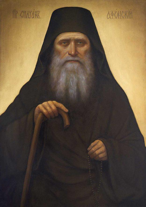 икона Преподобному Силуану Афонскому