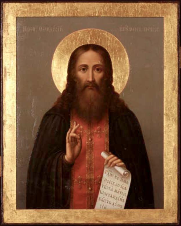 икона Феодосию Печерскому
