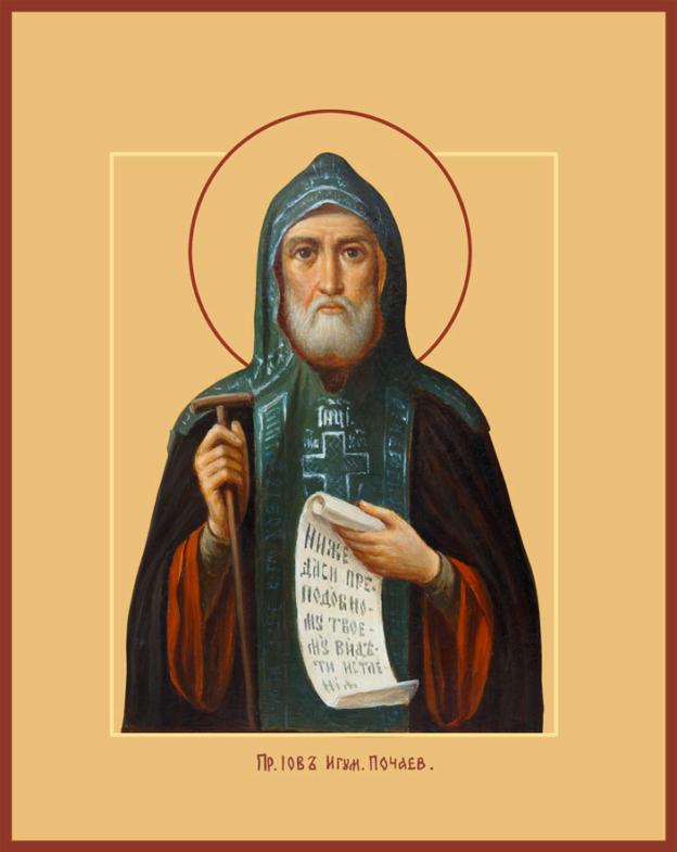 икона Иову, игумену Почаевскому