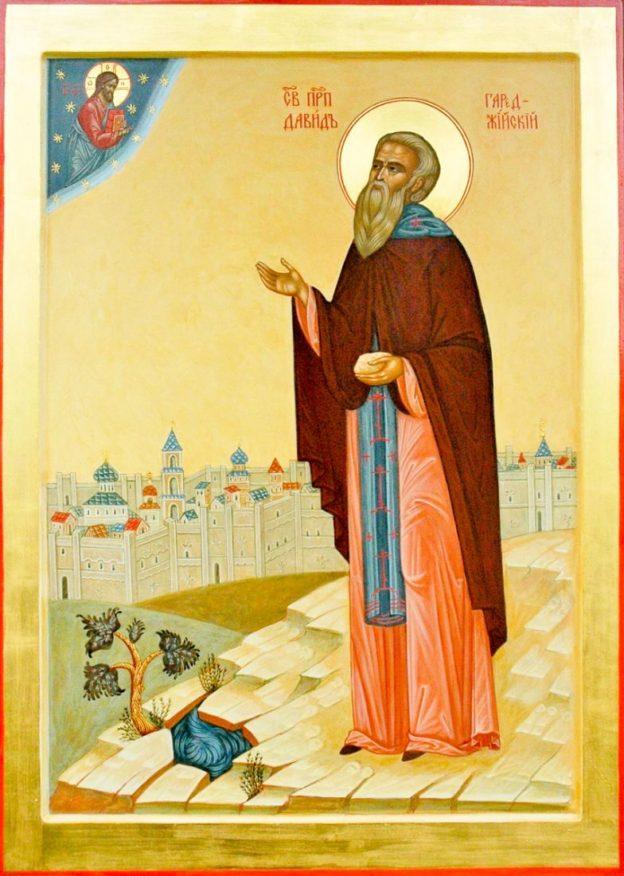 Давид Гареджийский икона