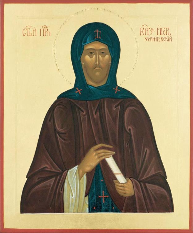 икона игорю черниговскому