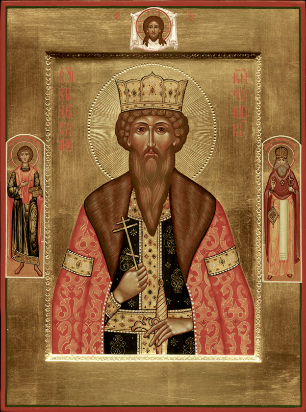 икона Вячеславу Чешскому