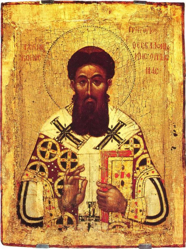 икона Григорию Паламе